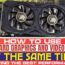 How To Use Onboard Graphics And Video Card At The Same Time